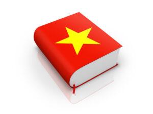 бюро переводов вьетнамского языка